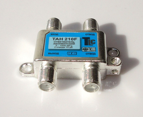 Ответвитель абонентский TAH 210F