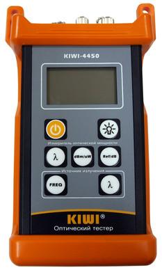 Оптический тестер KIWI-4450