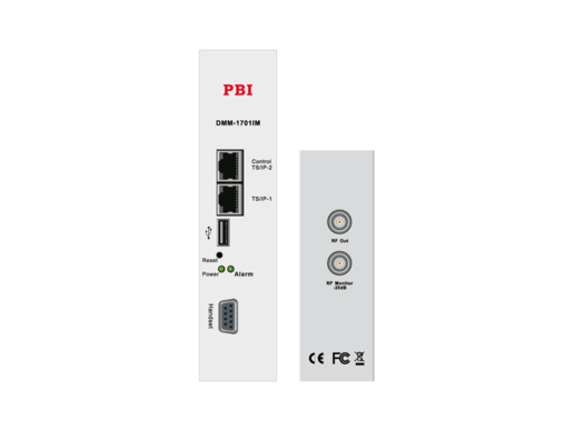 IP приемник Twin IRD/сдвоенный аналоговый модулятор - DMM-1701IM-04 PBI