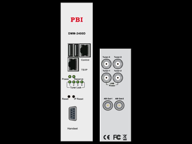 Спутниковый приемник Quad IRD HD/SD c ASI-out/MUX/IP - DMM-2410D-S2 PBI